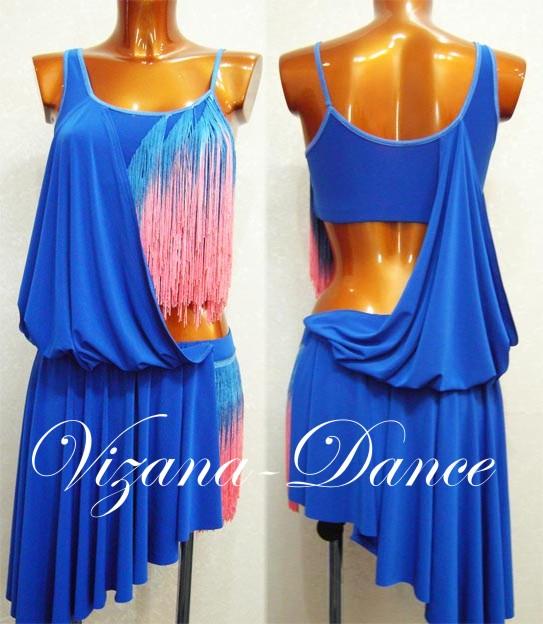 Купить Одежду Для Бальных Танцев