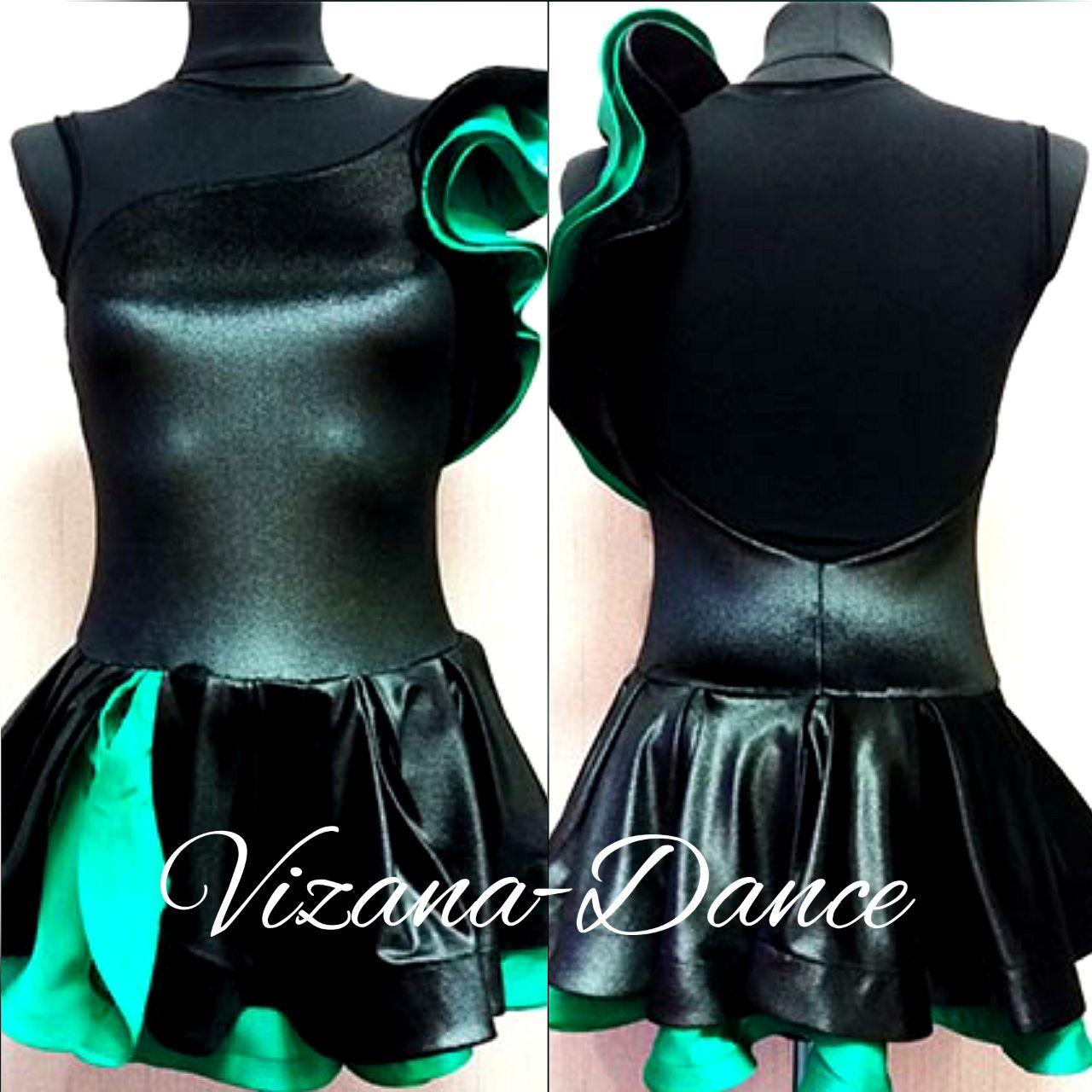 Платье латина Юн-1