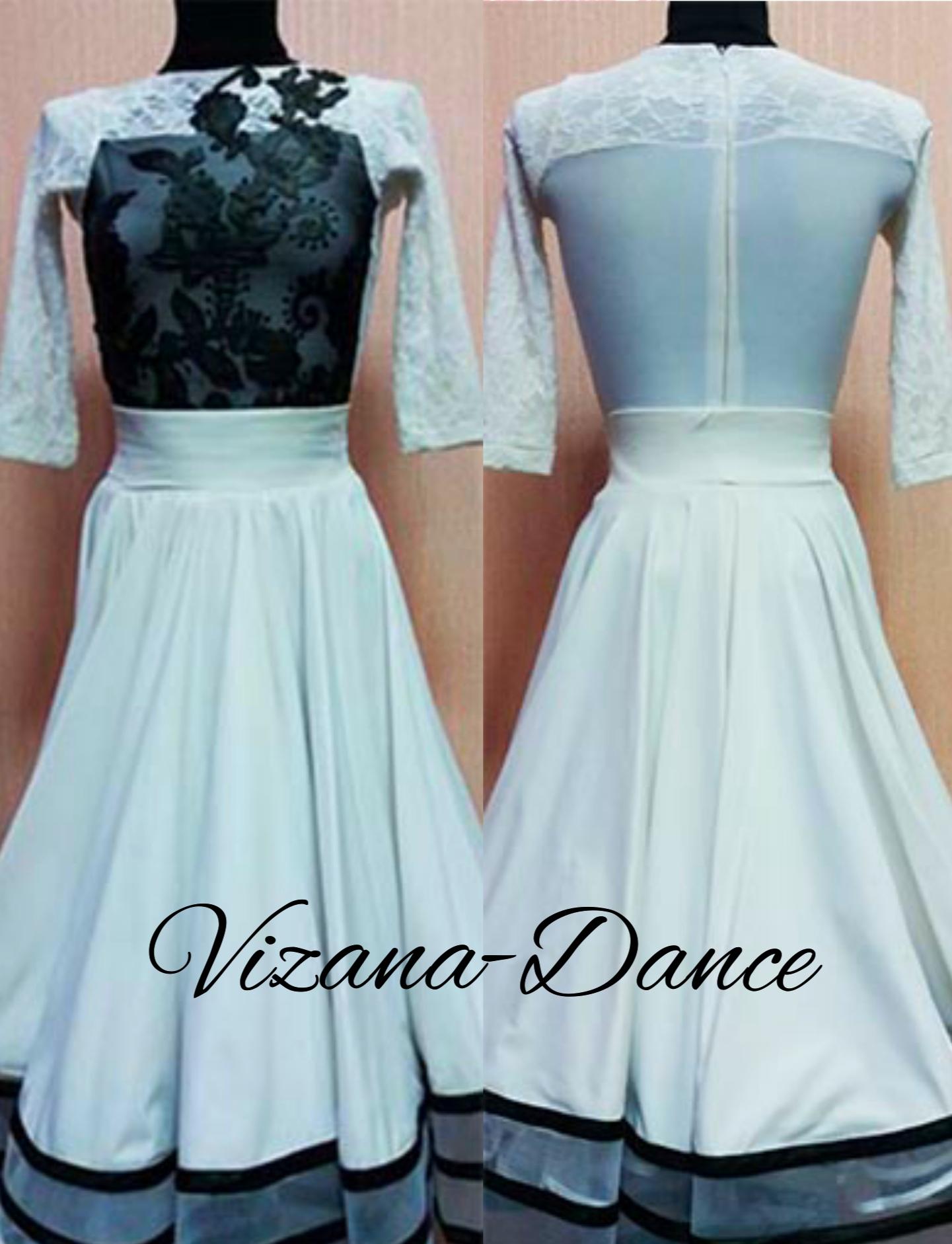 Платье Юн-1