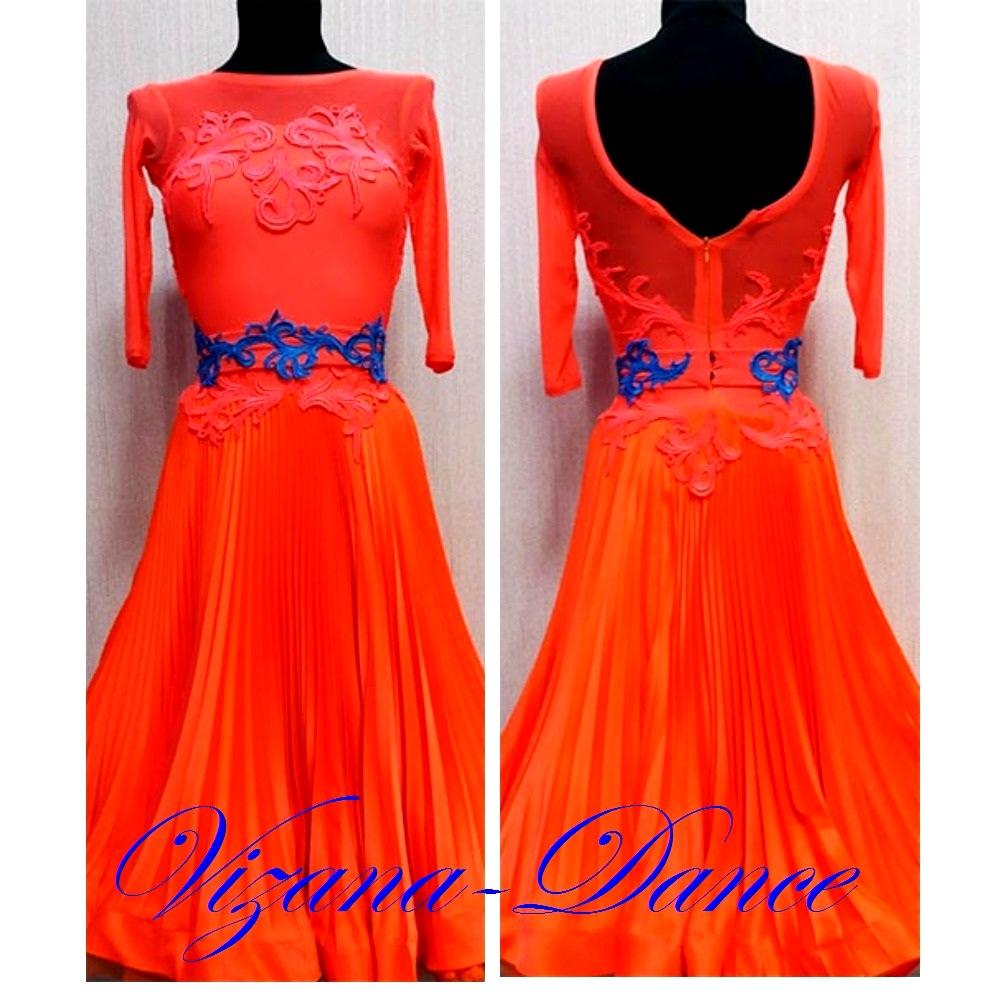 Платье Юн-1 Прокат- 450 грн.